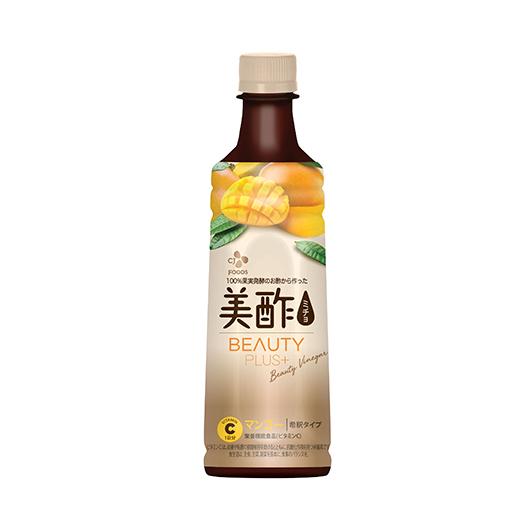 美酢 beauty plus マンゴー