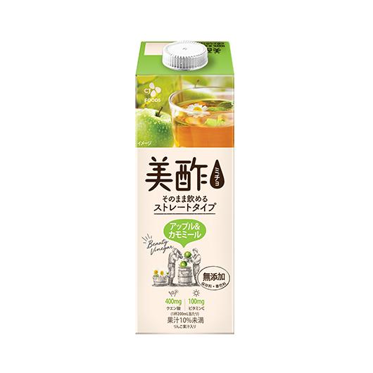 美酢 アップル&カモミール 950mL