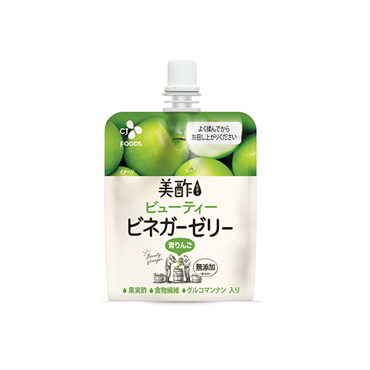 美酢 ビューティービネガーゼリー 青りんご